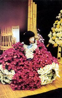 хризантемна кукла от Япония