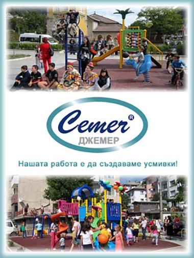 Изграждане на детски площадки - Джемер ООД