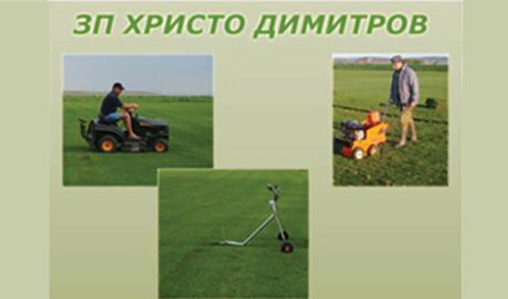 Христо Димитров - тревен чим в зелено бг
