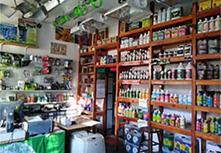 Растена - Агромагазини продукти за оранжерийно оборудване
