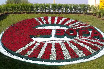 Лого от цветя