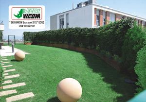 Озеленяване - Еко Виком