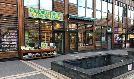 Сортови Семена България