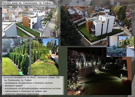 Озеленяване Брежан Партнерс частен двор