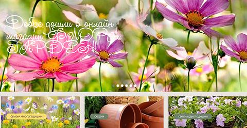 Онлайн магазин за цветя Флора Гарден