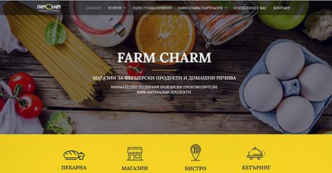 Farm Charm фермерски продукти