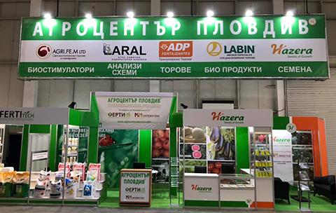 Агроцентър Пловдив Зелено БГ